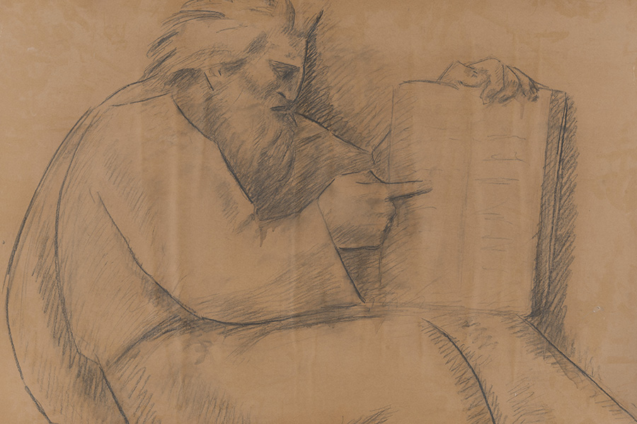 Ivan Meštrović, Croatian, 1883-1962, Untitled (<em>Study for Jewish Memorial: Moses Pointing at the Ten Commandments</em>), cast 1967. Purchased with funds provided by Mr. and Mrs. Russell G. Ashbaugh Jr. 1987.018.229